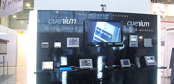 AVM&Cue - Integrated System Russia