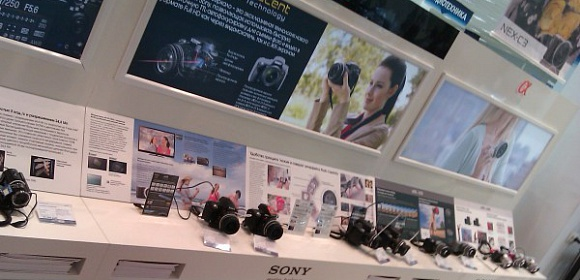 SONY - ShowRoom
